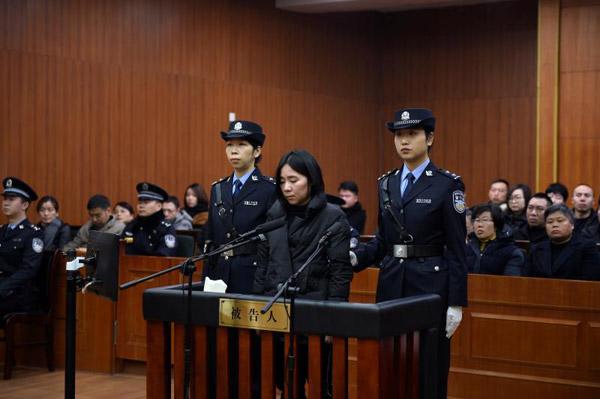 ศาลจีน สั่งประหารฯ พี่เลี้ยงเด็ก ฆ่าเผานายจ้างพร้อมลูกเล็ก 3 คน