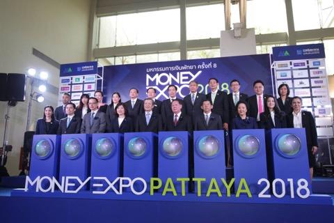 เปิดยิ่งใหญ่ Money Expo Pattaya 18 เผย 7 ครั้งที่ผ่านมามียอดธุรกรรมทะลุ 1.5 แสนล้าน