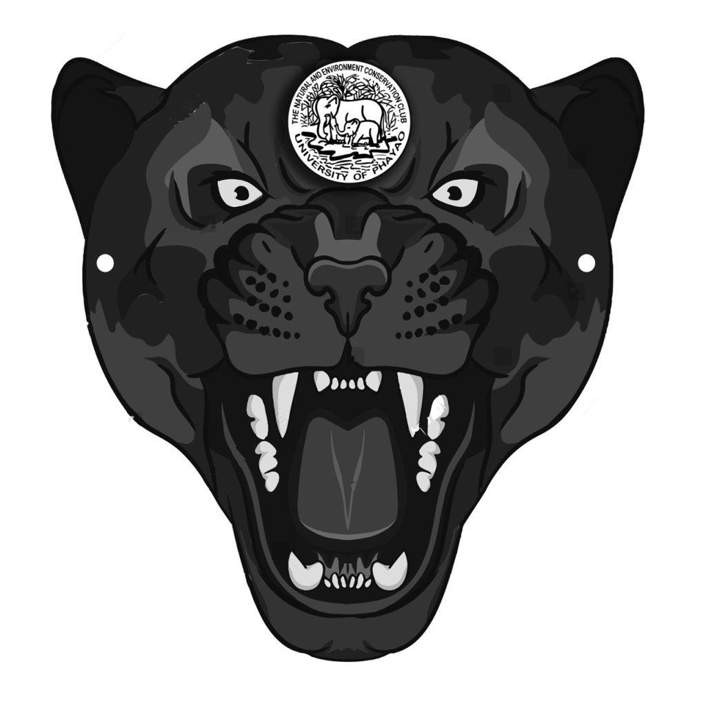 ตัวอย่างหน้ากากเสือดำ ของชมรมอนุรักษ์ธรรมชาติและสิ่งแวดล้อม มหาวิทยาลัยพะเยา