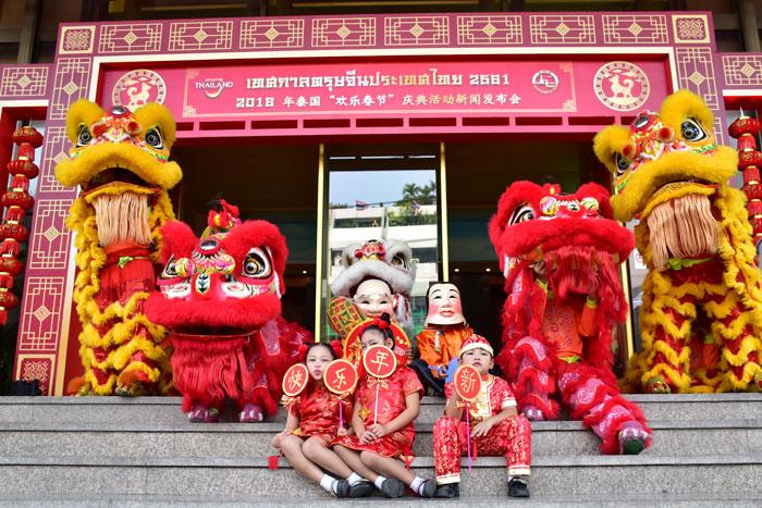 บรรยากาศการแถลงข่าว เทศกาลตรุษจีน ประจำปี 2561 ณ การท่องเที่ยวแห่งประเทศไทยสำนักงานใหญ่