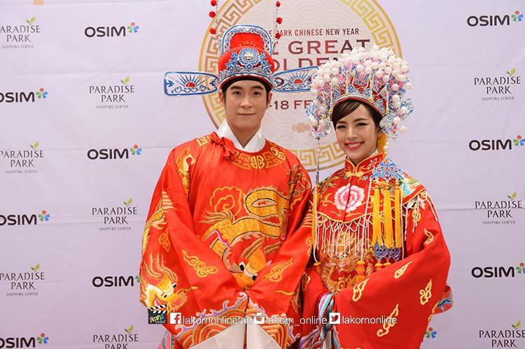 """""""ณิชา-อาเล็ก"""" วาดลีลาร่ายรำงิ้ว สะท้อนศิลปะวัฒนธรรมจีนฉลองตรุษจีนปีหมาทอง"""