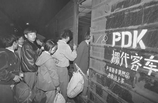 ผู้โดยสารที่สถานีรถไฟกว่างโจว ภาพ 12 ม.ค. 1995 –ซินหวา