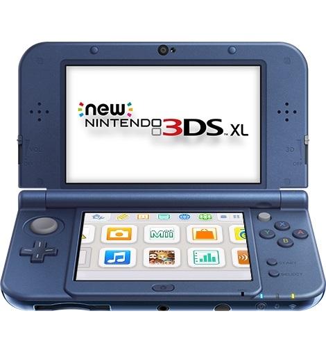 นินเทนโด เริ่มหวั่นอนาคต 3DS หลังความสำเร็จของ Switch