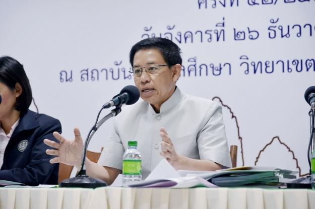 พล.ท.สรรเสริญ แก้วกำเนิด โฆษกประจำสำนักนายกรัฐมนตรี (แฟ้มภาพ)