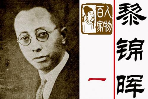"""เก็บตก อมตะบทเพลงอวยพรตรุษจีนลูกหลาน โดยบิดาแห่งเพลงเด็กจีน """"หลี จิ่นฮุย"""""""