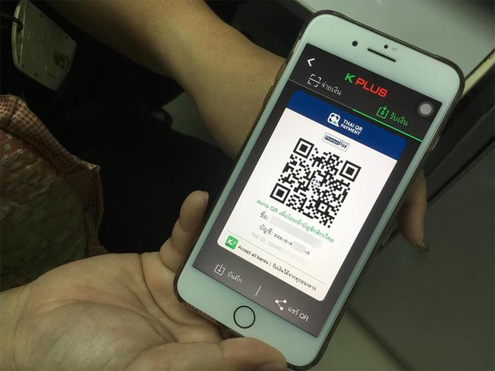 Review : K PLUS Wallet ฟังก์ชั่นไม่ลับกสิกรไทย รับเงินแบงก์อื่นไม่เสียค่าโอน