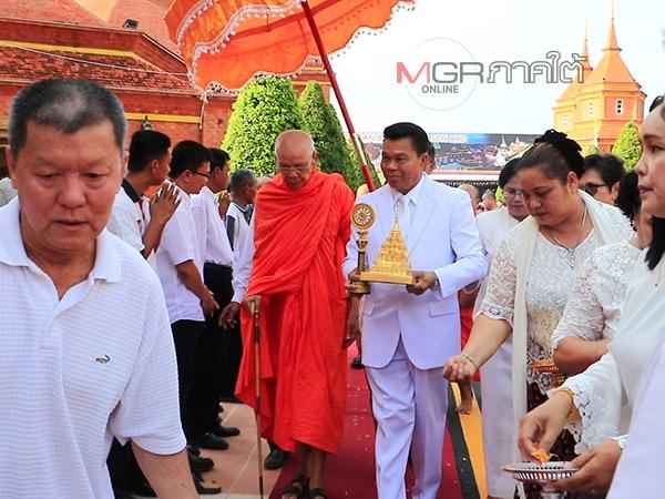 เศรษฐีไทยในมาเลย์ทำพิธีบรรจุพระบรมสารีริกธาตุ หลังตั้งสถานที่เผยแผ่พุทธศาสนา