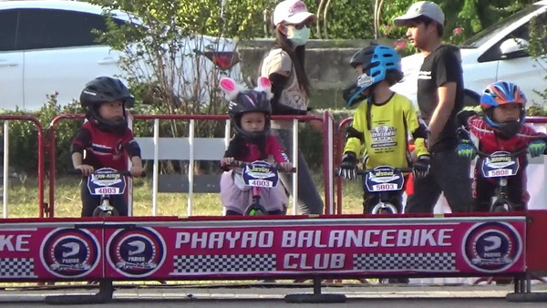 นักซิ่งฟันน้ำนม! กลุ่มพะเยา Balance Bike จัดแข่งจักรยานขาไถกระจองอแงกันทั้งสนาม