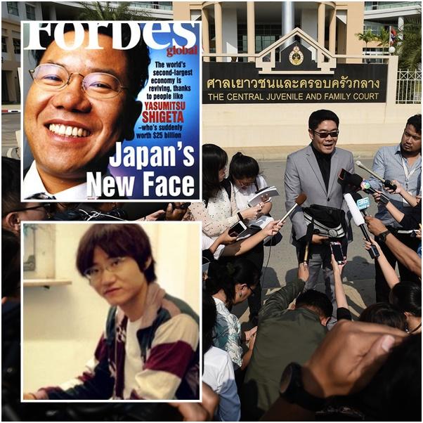 """InClips : สื่อทั่วโลกรายงาน ศาลไทยให้สิทธิ์เลี้ยงดู 13 ทารกอุ้มบุญ """"ชิเกตะ"""" ลูกเศรษฐีพันล้านญี่ปุ่น เตรียมพากลับ-ส่งเรียนนานาชาติ เปิดบัญชีที่สิงคโปร์ให้"""