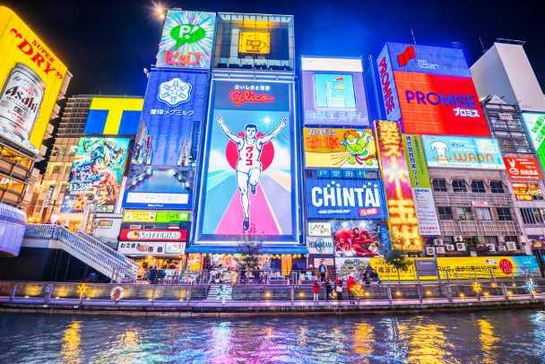 """ญี่ปุ่นเลือก """"โอซากา"""" จัดประชุมเวทีเศรษฐกิจ G20"""