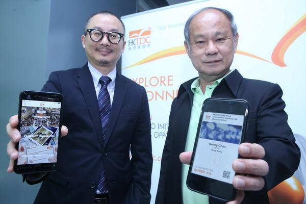 องค์การสภาพัฒนาการค้าฮ่องกงเปิดตัวแอปฯ 'Exhibition Online' ซื้อขายไม่จำกัดเวลา