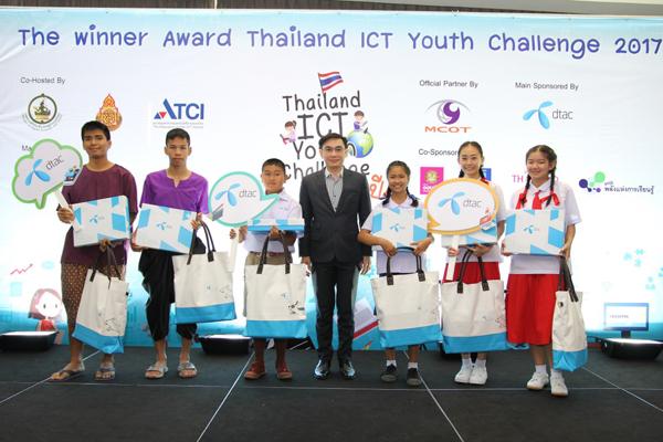 """เปิดตัวแชมป์ """"Thailand ICT Youth Challenge 2017"""" โชว์ผลงานรู้ใช้ รู้เข้าใจ รู้สร้างสรรค์"""