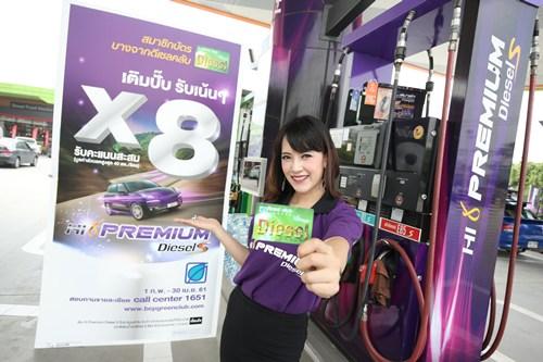 เติมบางจาก Hi - Premium Diesel S รับคะแนน 8 เท่า