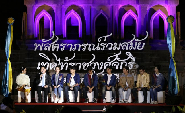 """มสธ. จัดงาน """"พัสตราภรณ์ร่วมสมัย เทิดไท้ราชวงศ์จักรี"""" ปลูกฝังเยาวชนรักษาประเพณีไทย"""