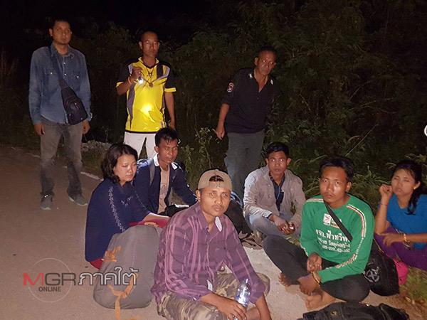 ตชด.สงขลารวบแรงงานต่างด้าวชาวพม่า 6 คน ขณะเตรียมมุดรั้วออกนอกประเทศ