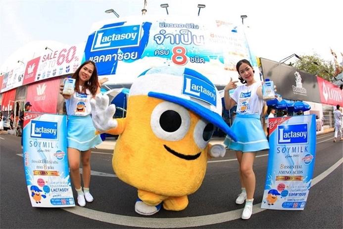 180 แบรนด์ไทยร่วมมหกรรม Top Thai Brands 2018 ที่ลาว