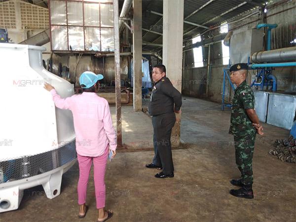 ทหารเข้าตรวจโรงงานขนไก่ป่นแห้ง หลังชาวบ้านร้องขอหวั่นลักลอบผลิต