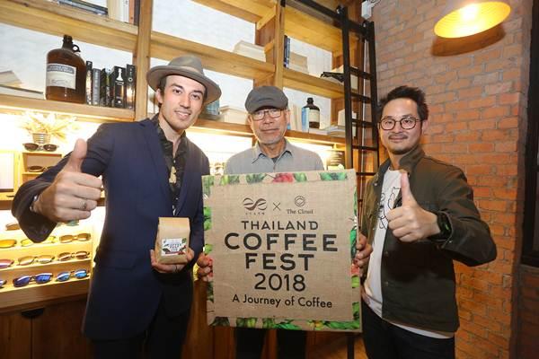 """""""ช้างน้อย กุญชร ณ อยุธยา"""" ชวนจิบกาแฟกับงานมหกรรมกาแฟสุดยิ่งใหญ่"""
