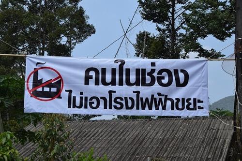 ปัญหาโรงไฟฟ้าจากขยะและโรงไฟฟ้าชีวมวล ที่ทำให้คนไทยไม่ยอมรับ