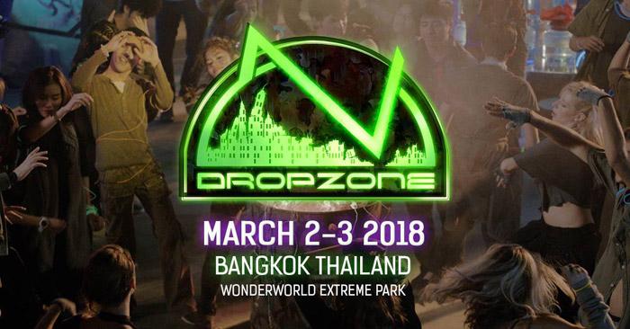 """สายตื๊ดห้ามพลาด!!! """"ดรอปโซน เฟสติวัล"""" เอาใจคอ EDM เปิดตัวครั้งแรกในภูมิภาคที่เมืองไทย/บอน บอระเพ็ด"""
