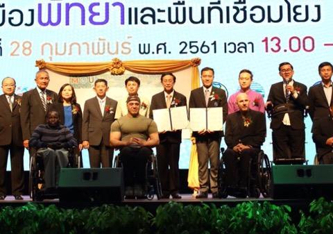 MOU 18 องค์กร เดินหน้า Friendly Design เสริมเขี้ยวเล็บท่องเที่ยวไทย