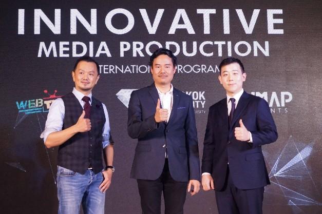 นิเทศศาสตร์ ม.กรุงเทพ ผนึกกำลัง WebTVAsia และ HUMAP สร้างบัณฑิตพันธุ์ใหม่โกอินเตอร์ กับหลักสูตรผลิตสื่อนวัตกรรม