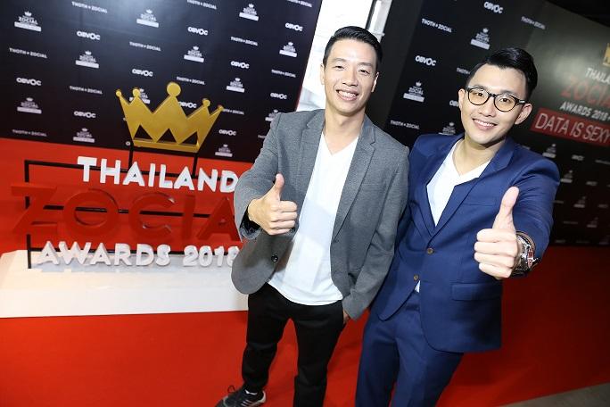 """""""โธธ โซเซียล โอบีว็อค"""" ร่วมวัดผลวงการบันเทิง  ประกาศรางวัลคนออนไลน์ในงาน  Thailand Zocial Awards 2018"""
