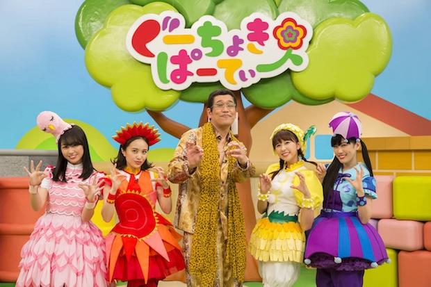 """""""ปิโกะ ทาโร"""" กลับมาอีกแล้วออกซิงเกิลใหม่ได้สาว ๆ """"Momoiro Clover Z"""" ร่วมแจม"""