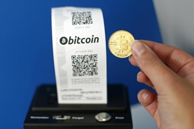 คอมพ์ขุดเงินดิจิทัล bitcoin ถูกขโมยในไอซ์แลนด์ รวดเดียว 600 เครื่อง