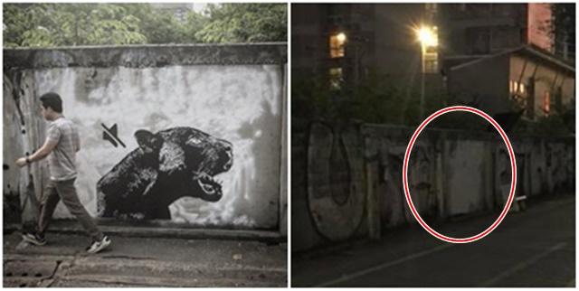 """หายจ้อยเหมือนนาฬิกา! ภาพ """"ปิดเสียงเสือดำ"""" ถูกลบแล้ว งง ก่อนหน้ามีพ่นไว้ทำไมไม่ลบ"""