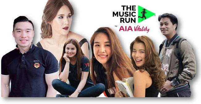 เอไอเอฉลองครบรอบ 80 ปี จัดหนัก จัดเต็ม.กับมหกรรมวิ่งที่สนุกที่สุด 'เดอะมิวสิค รัน บาย เอไอเอ ไวทัลลิตี้' ครั้งที่ 4 (The Music Run™by AIA Vitality)'