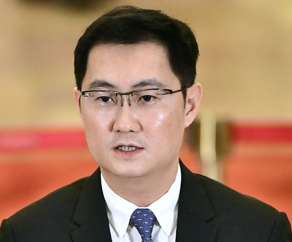หม่า ฮว่าเถิง (马化腾) หรือ โพนี่ หม่า ผู้ก่อตั้งและซีอีโอบริษัทเทนเซนต์ (Tencent) ผู้ให้บริการอินเทอร์เน็ตรายใหญ่ของโลก และครองตำแหน่งคนร่ำรวยที่สุดในประเทศจีนตามการสำรวจของหูรุ่น Hurun Global Rich List 2018 (ภาพไชน่าเดลี)