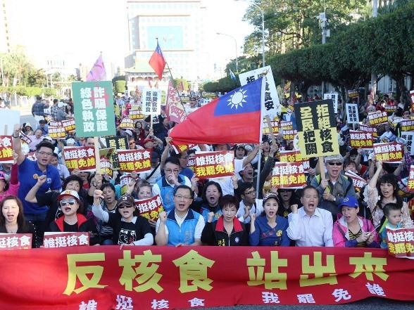 นักการเมืองไต้หวันประท้วงการยกเลิกคำสั่งห้ามนำเข้าสินค้าจากพื้นที่ประสบภัยในญี่ปุ่น