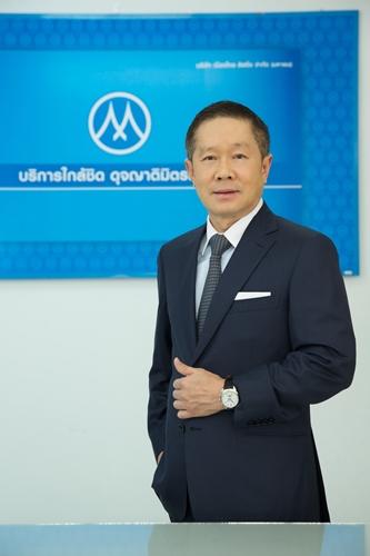 """""""เมืองไทยลิสซิ่ง"""" หวังรัฐลดอุปสรรคสินเชื่อรายย่อย"""