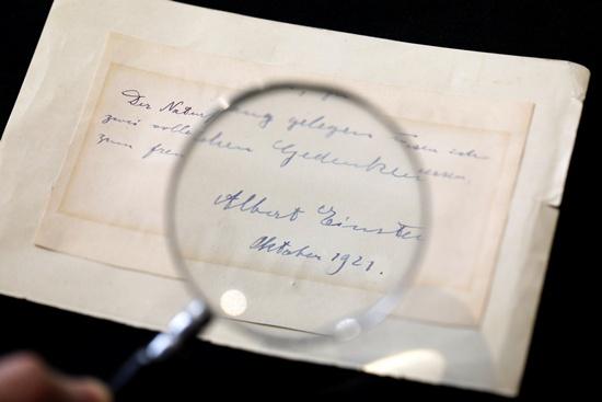 Einstein letter fetches $100,000 at Jerusalem auction