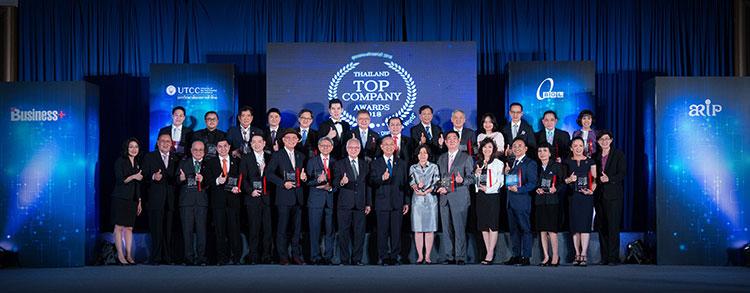 25 สุดยอดองค์กรธุรกิจไทยคว้ารางวัล Thailand Top Company Awards 2018