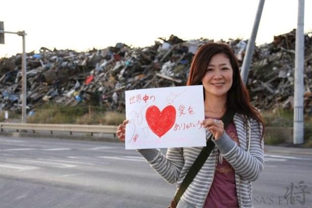 ย้อนรอยมหันตภัยที่ญี่ปุ่นในความทรงจำ (1)