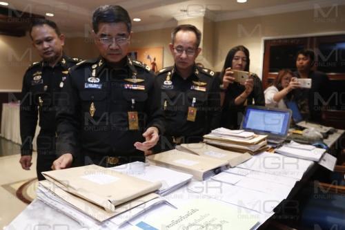 พล.อ.เฉลิมชัย สิทธิสารท ผู้บัญชาการทหารบก (แฟ้มภาพ)