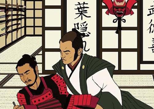 PC ญี่ปุ่น ห้ามมั่ว :เกย์ญี่ปุ่น