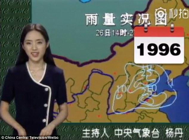 ชาวเน็ตฮือฮา!!20ปีผ่านไป ผู้ประกาศข่าวพยากรณ์อากาศสาวจีนยังสวยเช้งไม่แก่ลงเลย(ชมคลิป)