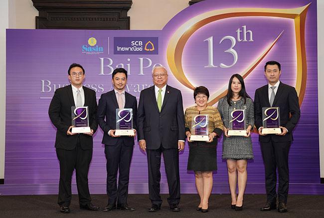 ไทยพาณิชย์-ศศินทร์ เชิดชู 5 เอสเอ็มอีไทย จัดพิธีมอบรางวัล  Bai Po Business Awards by Sasin ครั้งที่ 13