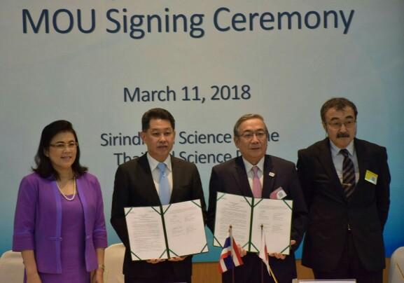 สวทช.จับมือโตเกียวเทคจัดตั้งสำนักงานประจำประเทศไทยครั้งแรก
