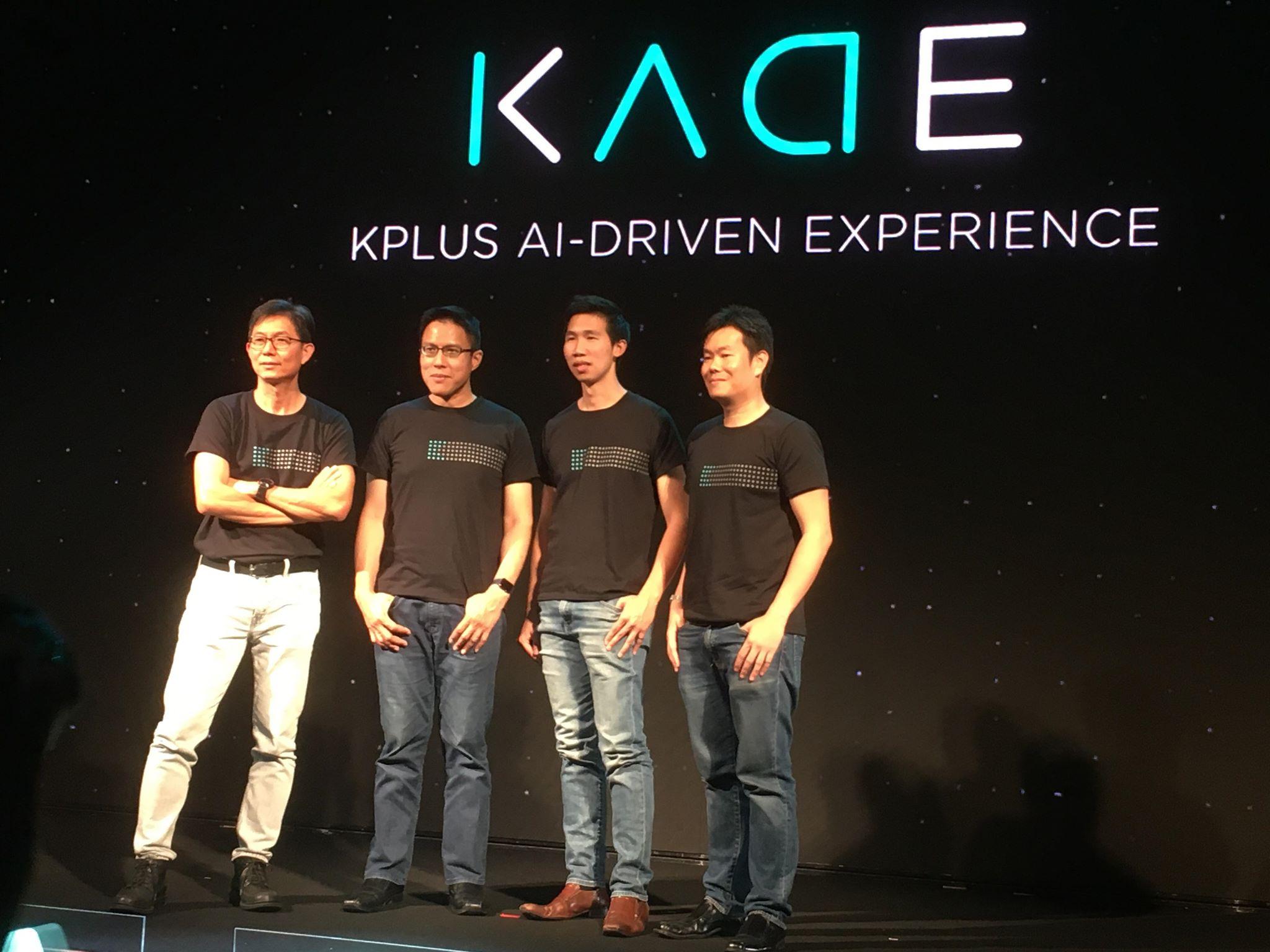 """""""กสิกรไทย"""" เล็งเปิดตัว """"KADE"""" ใช้ปัญญาประดิษฐ์กับแอป K PLUS ในปีนี้"""