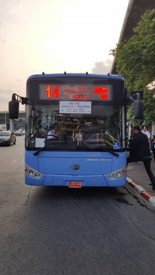 วิ่งทดสอบรถเมล์ NGV 2 คัน ขสมก.วัดประสิทธิภาพในเส้นทางจริง 3 วัน