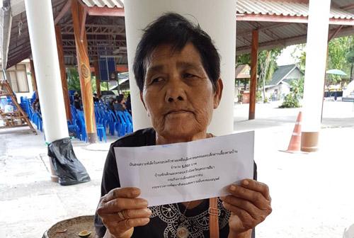 นางสุเพี้ยน ไกลกล  อายุ 76 ปี แม่ผู้เสียชีวิต