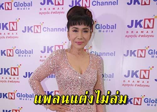"""รักมาก """"เจินเจิน"""" หวังล้านเปอร์เซ็นต์สามีป่วยมะเร็งลำไส้ระยะ 3 ต้องหาย! แพลนวิวาห์ไม่ล่ม ไม่ทอดทิ้ง"""