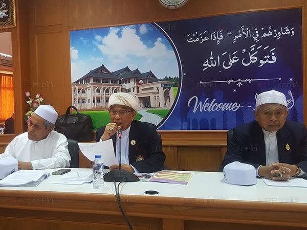กก.อิสลามปัตตานีจัดสถานที่อำนวยความสะดวก เปิดเซฟเฮาส์แก่คณะพูดคุยสันติสุข