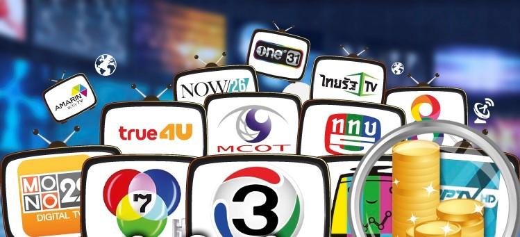 """ทีวีดิจิตอลพังหมื่นล้าน จับตาแห่คืนช่อง วัดใจ """"กสทช."""" พักหนี้-ลุ้น 10 ช่องรอด"""