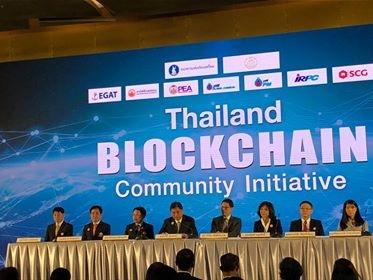 14 แบงก์ไทย ร่วมสร้าง Thailand Blockchain Community Initiative