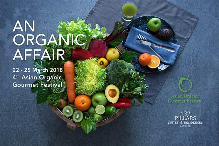 เอเชียน ออร์แกนิค กูร์เมต์ เฟสติวัล อร่อยด้วยวิถีเพื่อสุขภาพอย่างแท้จริง